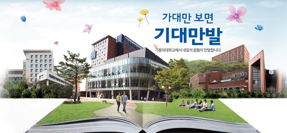 Cách đi du học Hàn Quốc nào thông dụng nhất với sinh viên