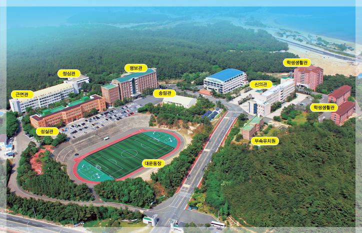 Khuôn viên tổng thể trường đại học Pohang