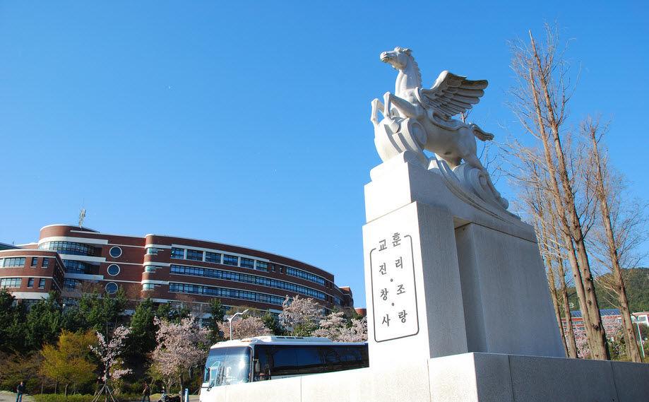 Trường Đại học Silla