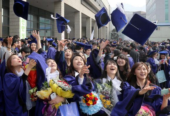Lễ tốt nghiệp tại trường nữ sinh Seoul