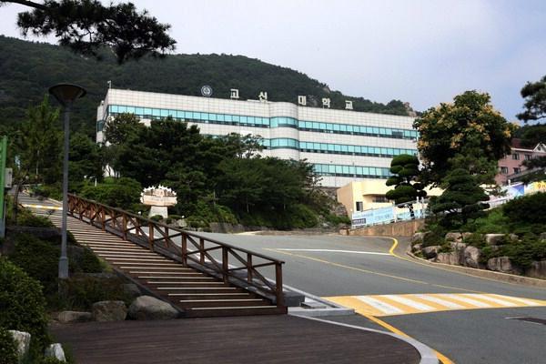 Trường đại học Kosin