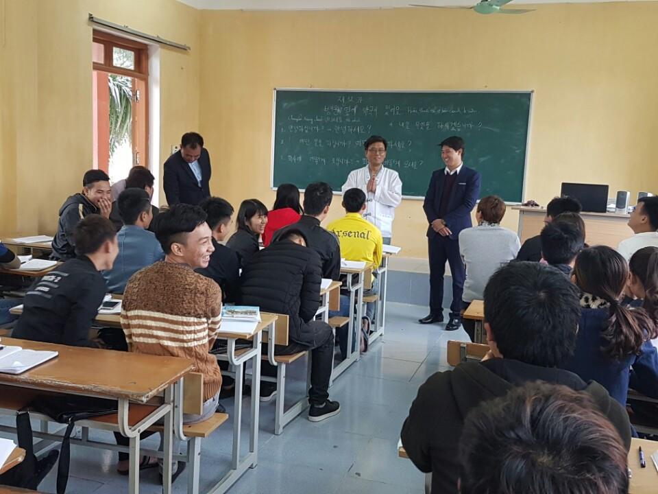 Lớp học tiếng Hàn EPS