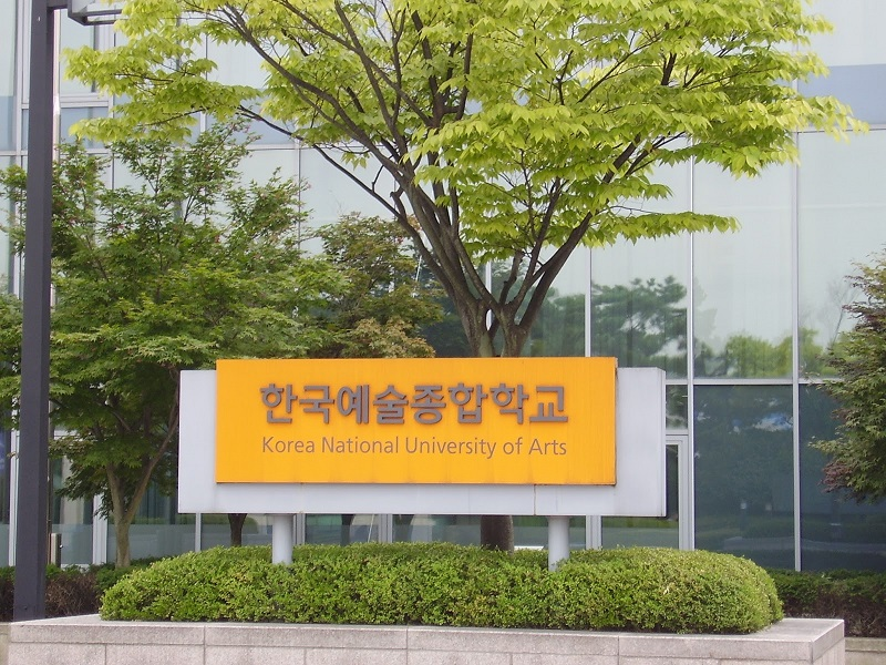 Tìm hiểu về trường đại học nghệ thuật quốc gia Hàn Quốc