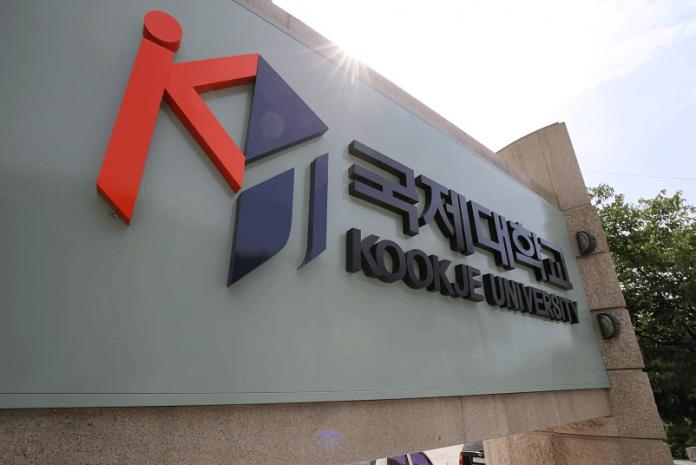 Trải nhiệm học tập tại Trường đại học Kookje