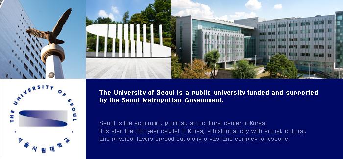 Trường Đại học Seoul - Ngôi trường hàng đầu