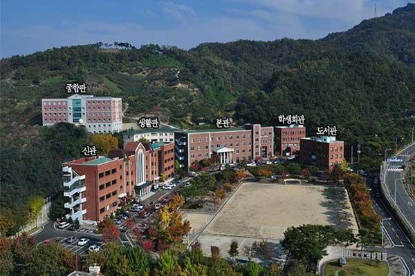 """Đại học Daeshin – Ngôi trường có học phí """" Rẻ"""" nhất Hàn Quốc"""