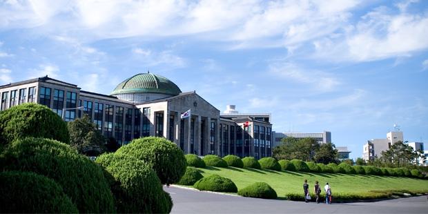 Trường Đại học quốc gia Kyungpook - Trường visa thẳng năm 2019