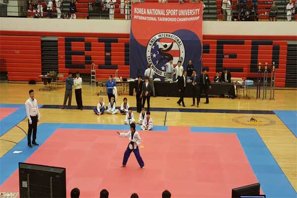 Korea National Sport University