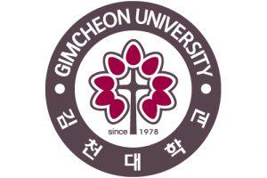 logo dai hoc gimcheon