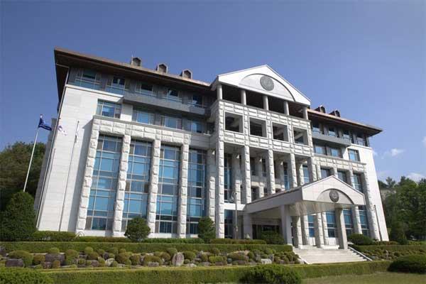 Cao đẳng khoa học Andong