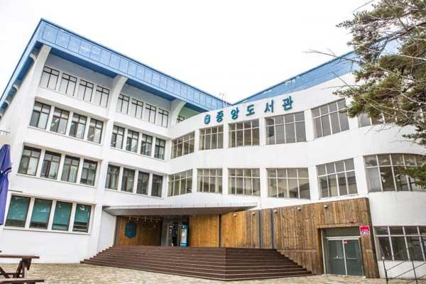 Khu thư viện Đại học Catholic Kwandong