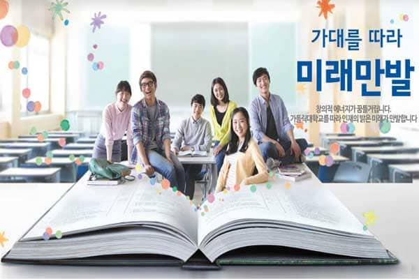 Các mốc thời gian du học Hàn Quốc mất bao lâu?