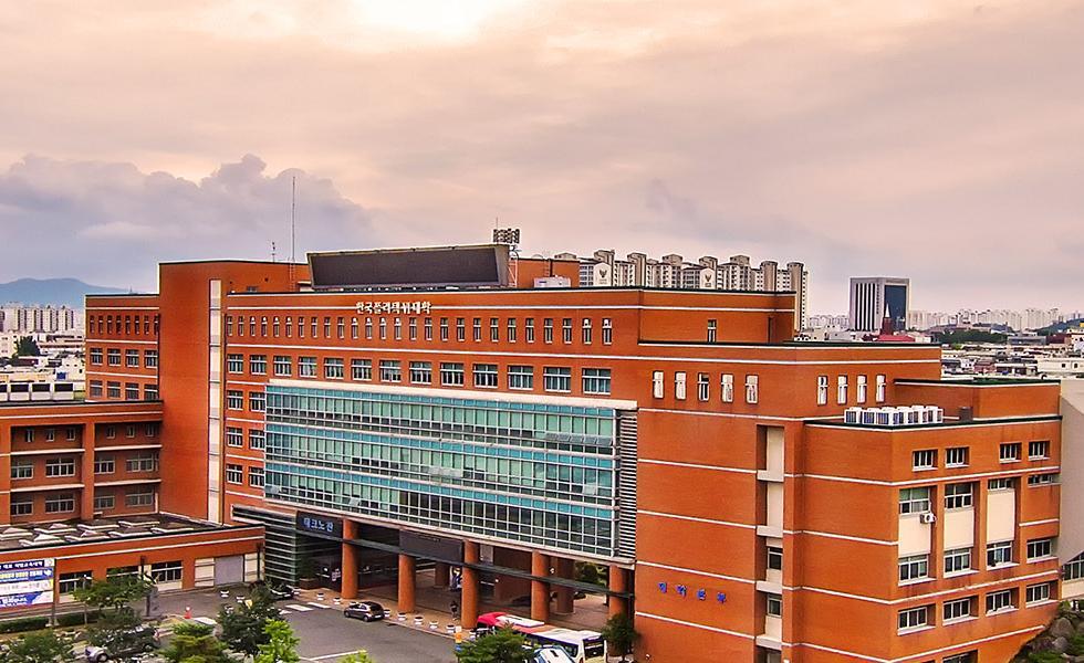 Trường cao đẳng bách khoa Changwon Hàn Quốc