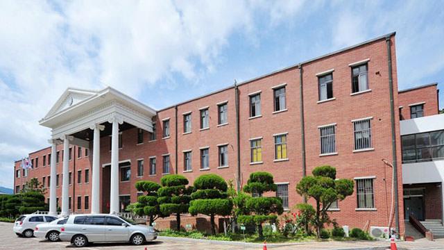 Trường Cao đẳng Thần học và Chủng viện Youngnam Hàn Quốc