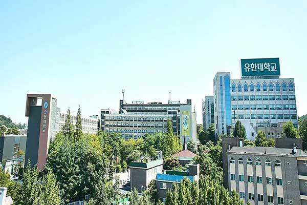 Cao đẳng Yuhan trực thuộc tại Đại học Yuhan