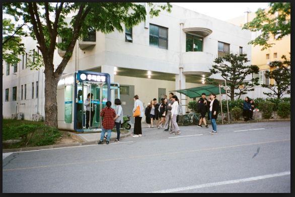 1 góc trường Cao đẳng Bách khoa Ansung