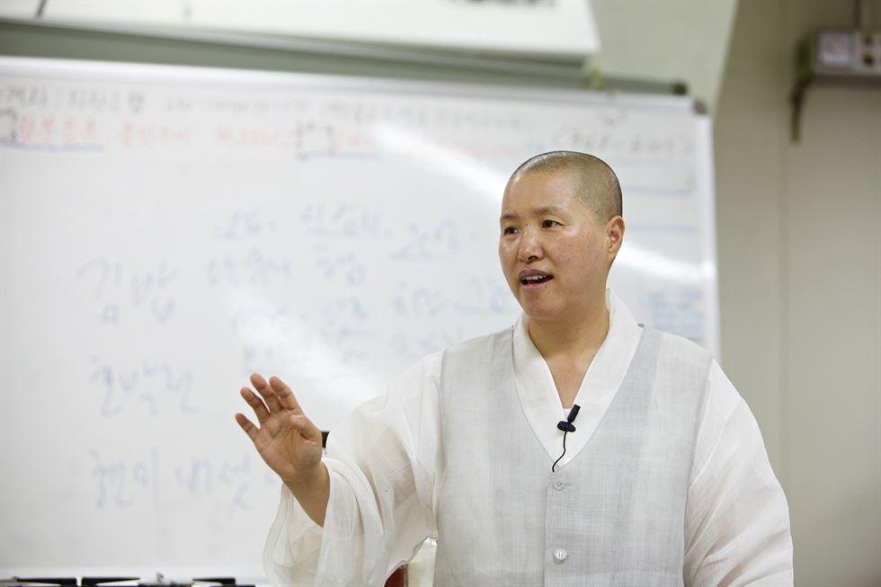 Đại học Joongang Sangha ngôi trường đào tạo phật giáo lớn