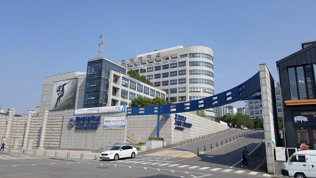 Những yêu cầu học bổng của trường đại học Hansei