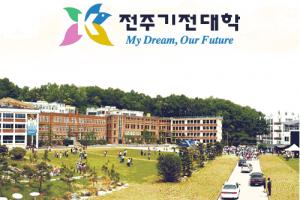 trường cao đẳng Jeonju Kijeon