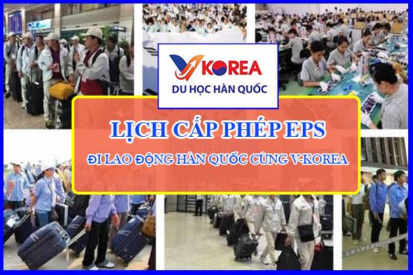 Thông tin lịch cấp phép eps Hàn Quốc