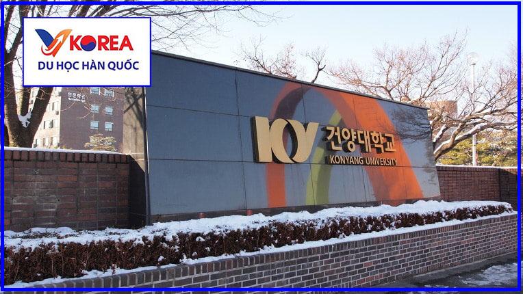 Cổng trường đại học Konyang